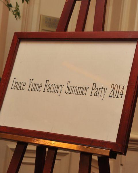 Summer Party オープン・乾杯・ダンスタイムサムネイル