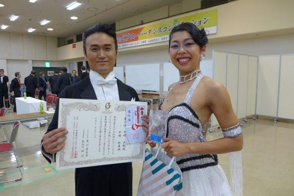 神戸スーパー ダンス コンペティションサムネイル