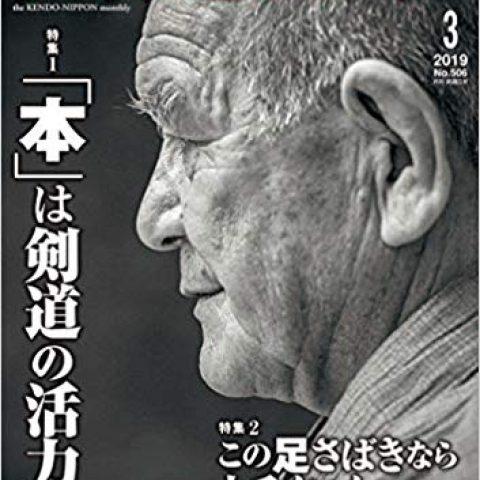 「始めの一歩」を極める「コツコツ動巧会」3/3(日)開催!サムネイル