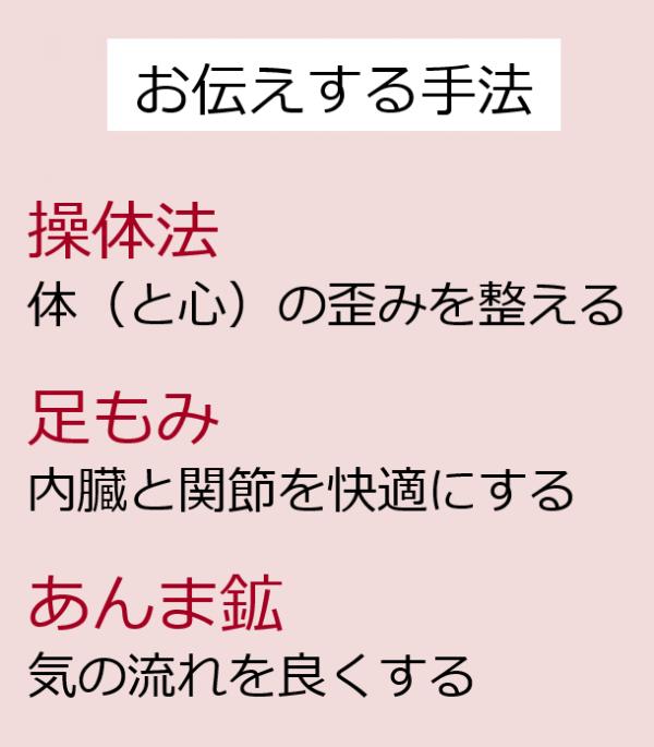 11/21(日)コツコツ動巧会 開催決定!サムネイル